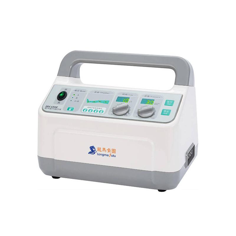 龙马负图 空气压力波治疗仪 400E