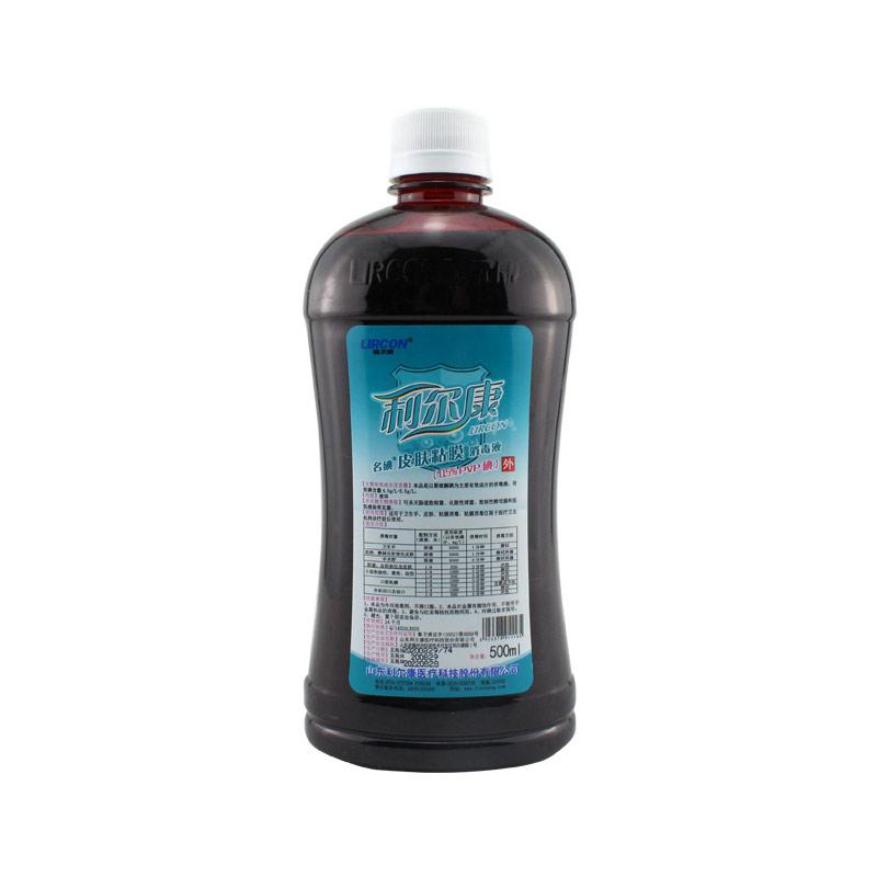 利尔康(LIRCON) PVP碘 0.5% 500ml 瓶装 (1瓶)