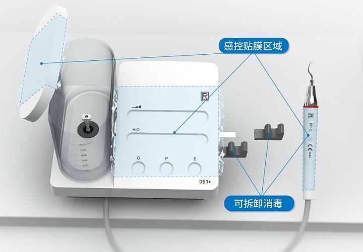 锐锋 REFINE 超声洁牙机 DS7+产品细节