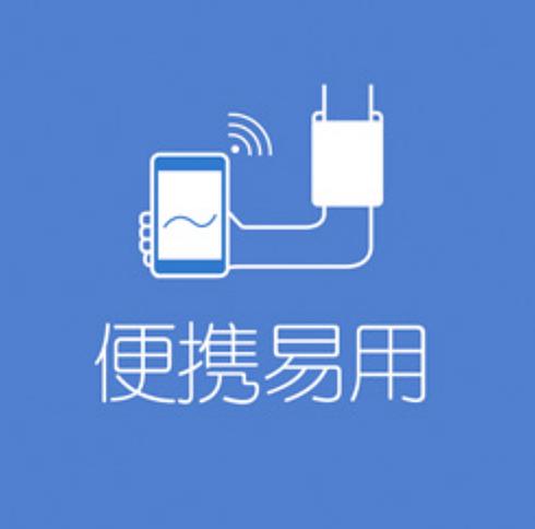 康康KANG 动态血压监测仪 KC-2300A产品优势