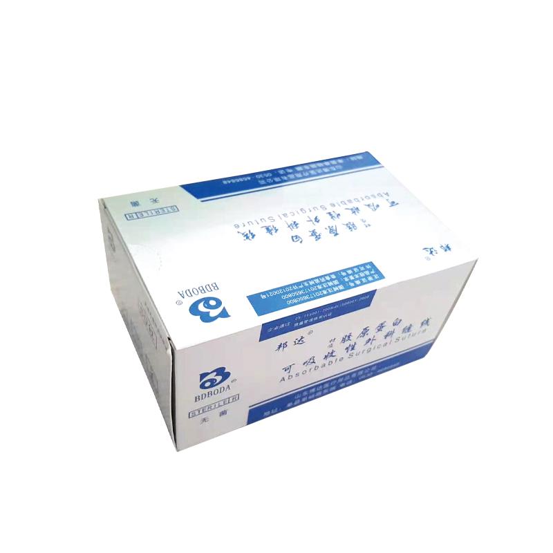邦达 可吸收性外科缝线 胶原蛋白线  6-0 (1根/包 50包/盒)