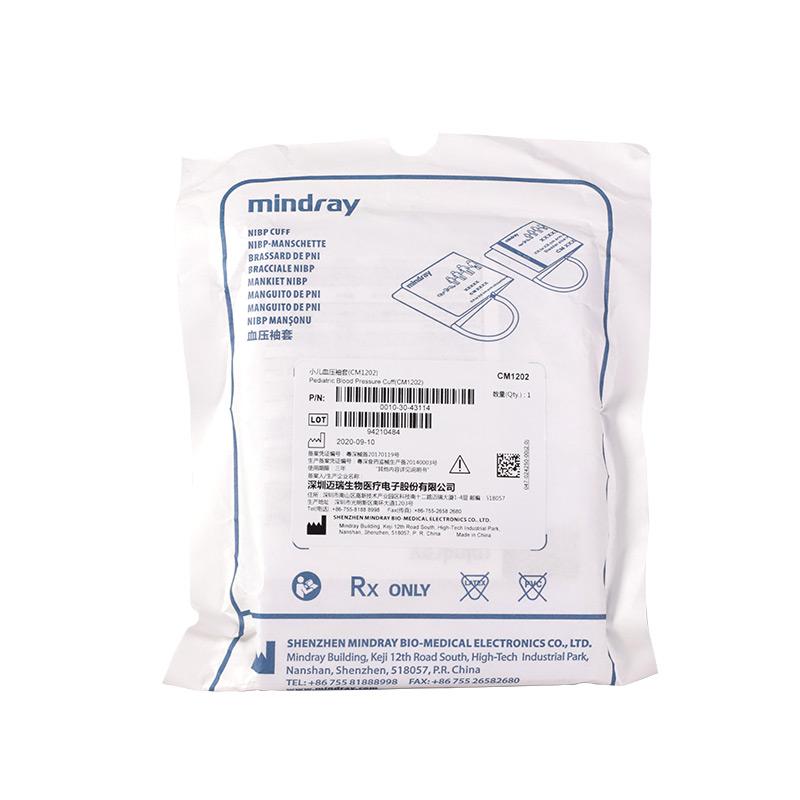 迈瑞Mindray 小儿血压袖套(CM1202)0010-30-43114