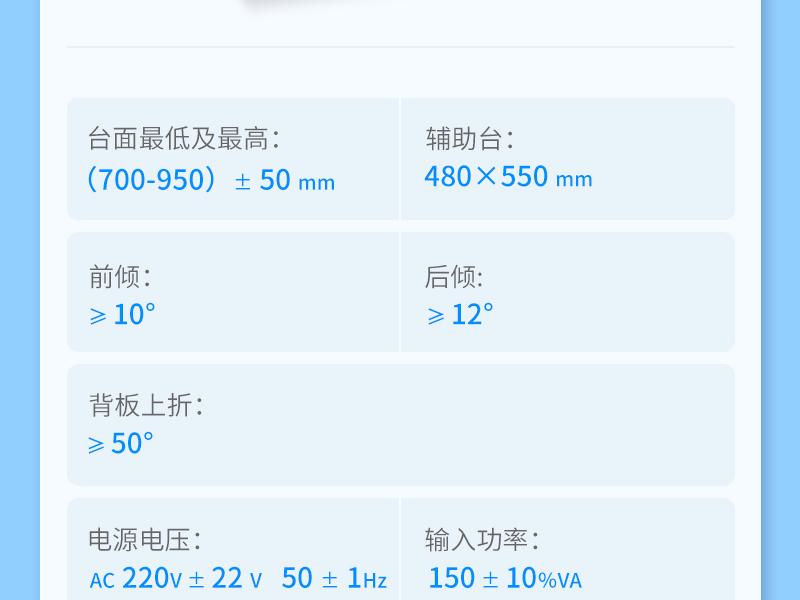 V250863-科凌keling-电动综合产床-KL-2E_06.jpg