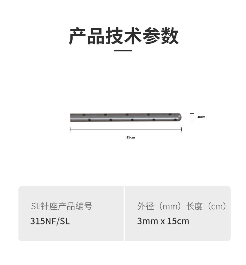 V508663详情3.jpg
