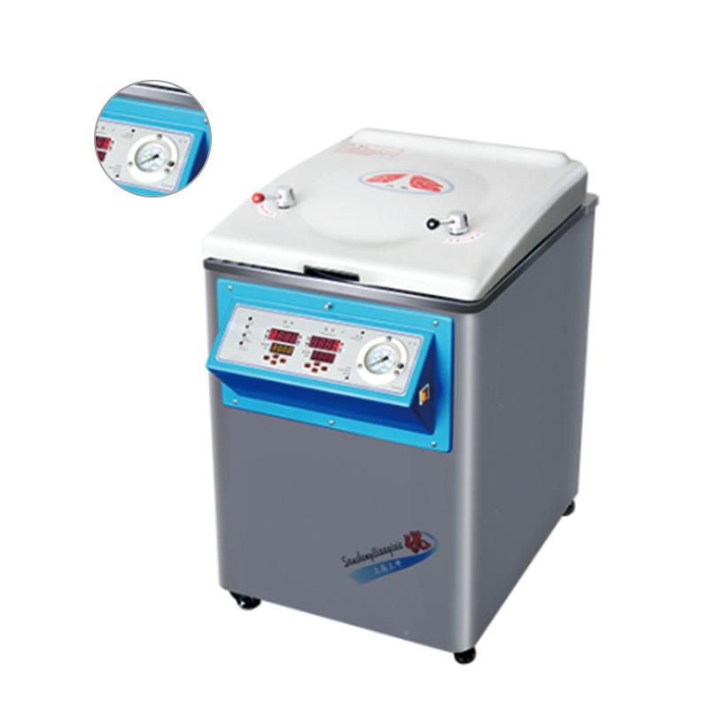 三申 Z型立式压力蒸汽灭菌器(智能控制型) YM30