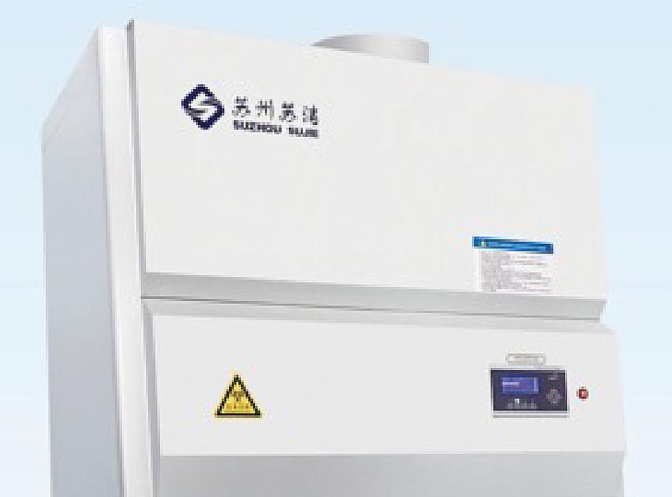 苏洁净化 生物安全柜  BSC-1300IIB2产品优势
