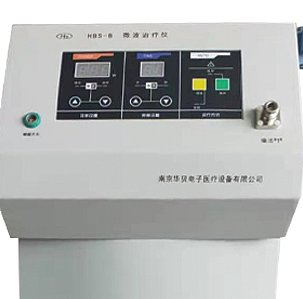 华贝Huabei HBS-B微波治疗仪产品优势