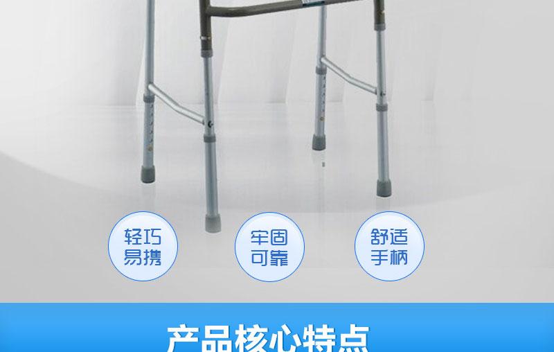 鱼跃yuwell-医用助行器-YU710_02.jpg