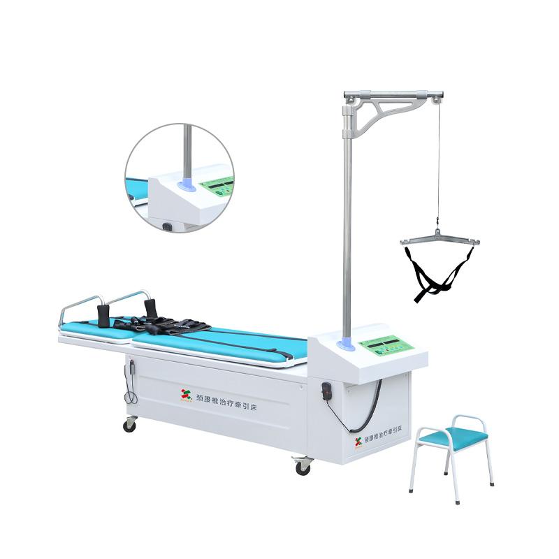兴鑫  颈腰椎治疗牵引床 YHZ-100B(数码)