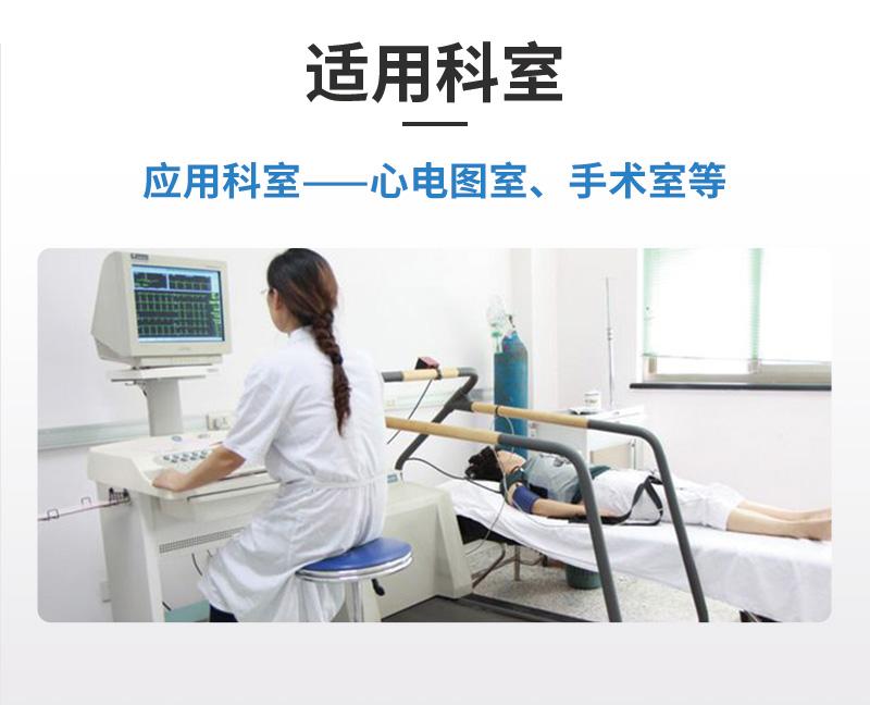 24小时动态血压记录仪 BR-102plus (6).jpg