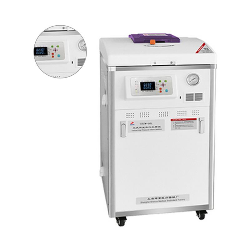 申安Shenan  高压蒸汽灭菌器 LDZM-80L