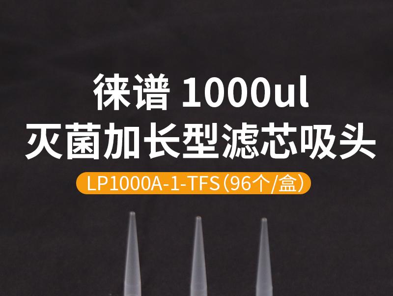 V512006详情_02.jpg
