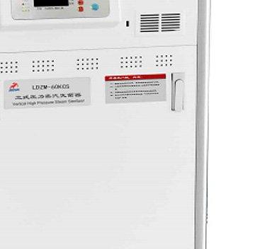 申安 Shenan 立式压力蒸汽灭菌器 LDZM-40KCS产品优势