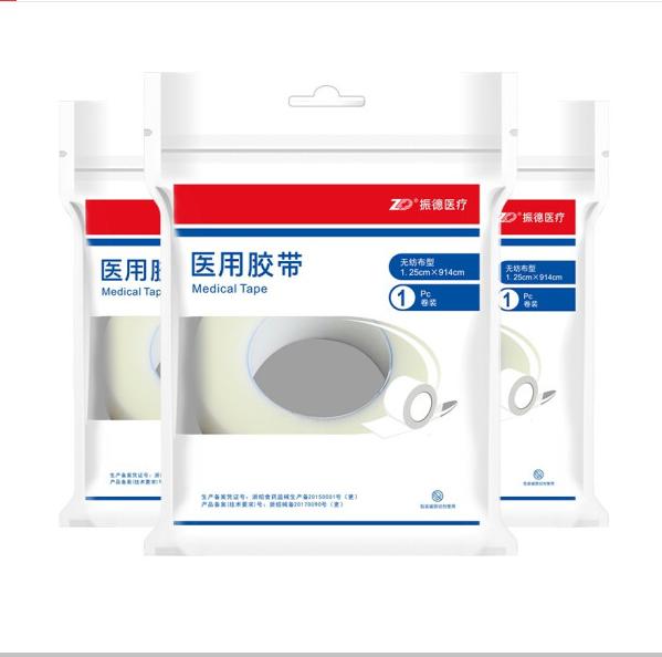 ZD振德 医用胶带 无纺布型 1.25cmx914cm (24卷/盒)