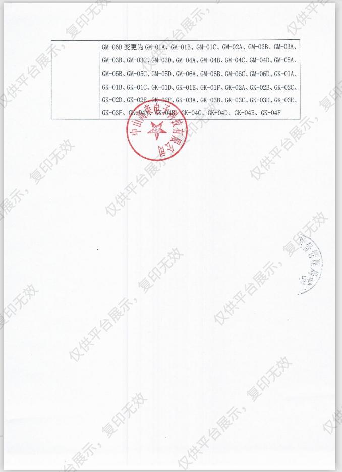 高荣 一次性使用呼吸过滤器 GK-02A(咬嘴)(200个/箱)注册证