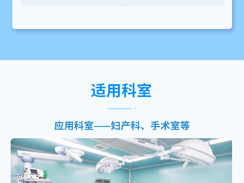 V250863-科凌keling-电动综合产床-KL-2E_07.jpg