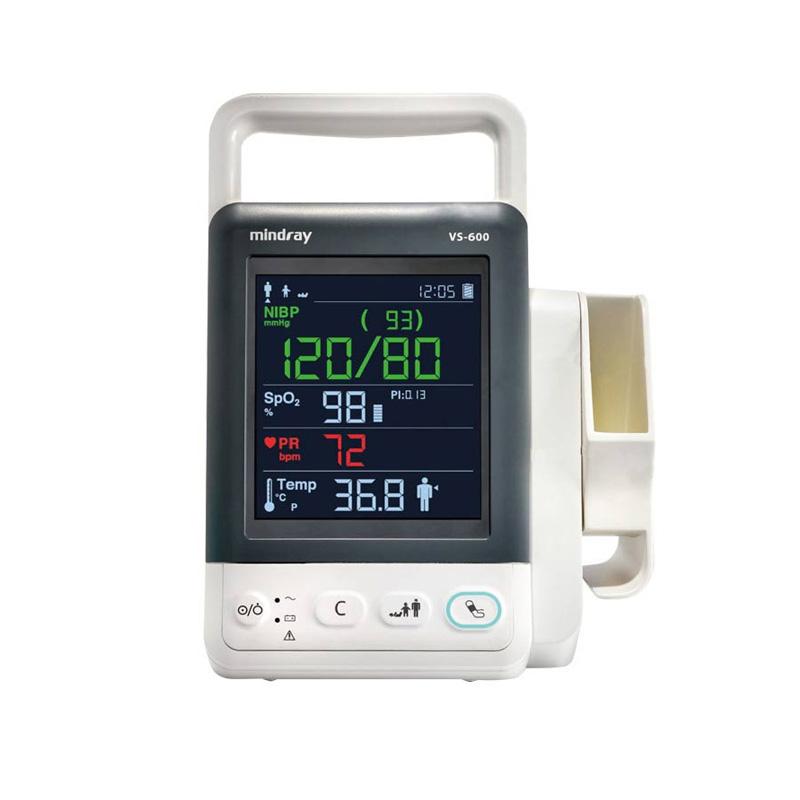 迈瑞Mindray 生命体征监测仪 VS-600
