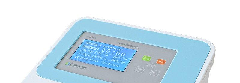好博Haobro医疗 吞咽神经和肌肉电刺激仪 HB610B产品优势