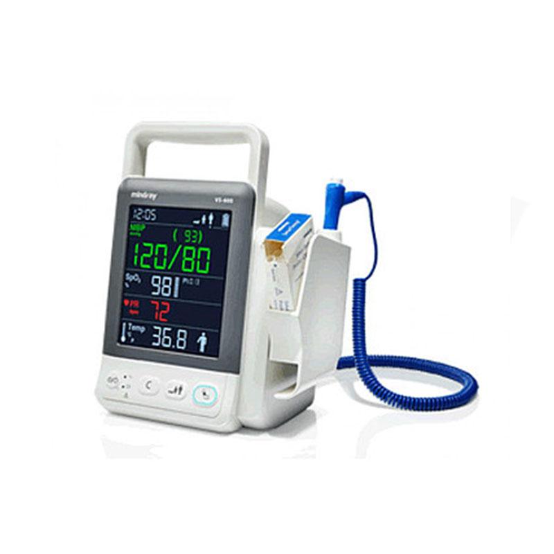 迈瑞Mindray 生命体征监测仪 VS-600(单血压)