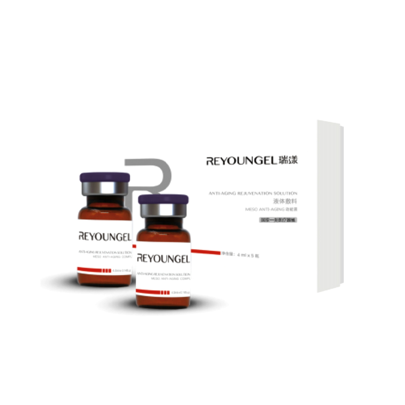 瑞漾 液体敷料 全效动能液 红条(4ml/瓶 5瓶/盒)