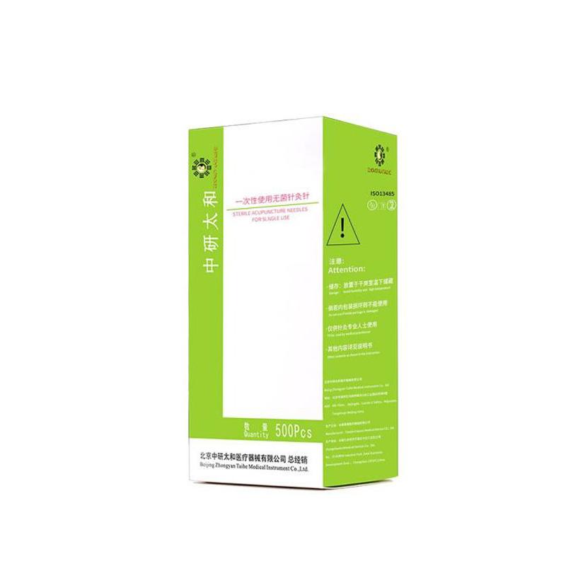 中研太和 一次性使用针灸针0.3×40mm(500支/盒 100盒/箱)