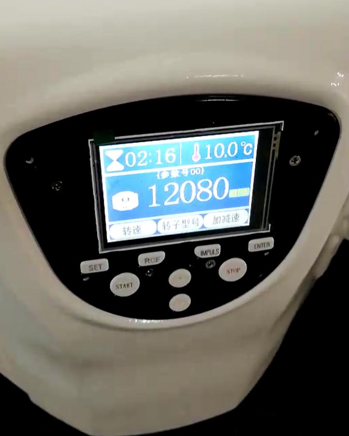 湖南赫西 真空离心浓缩仪 ZLS-3产品优势