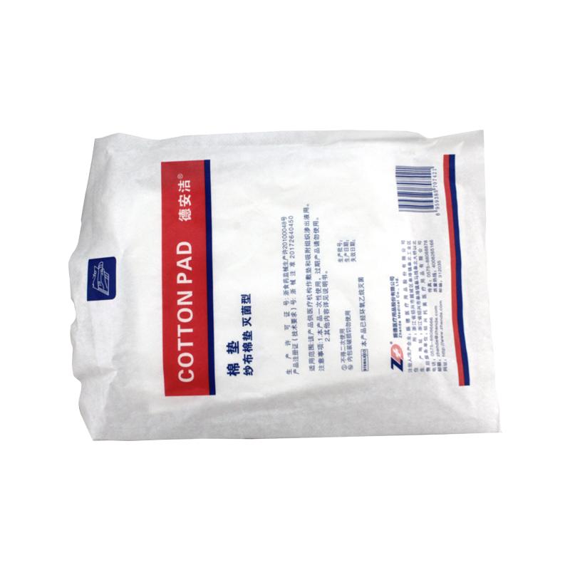 振德(ZD) 棉垫 15*20cm 内棉重量10g 纱布灭菌型 袋装(2片)