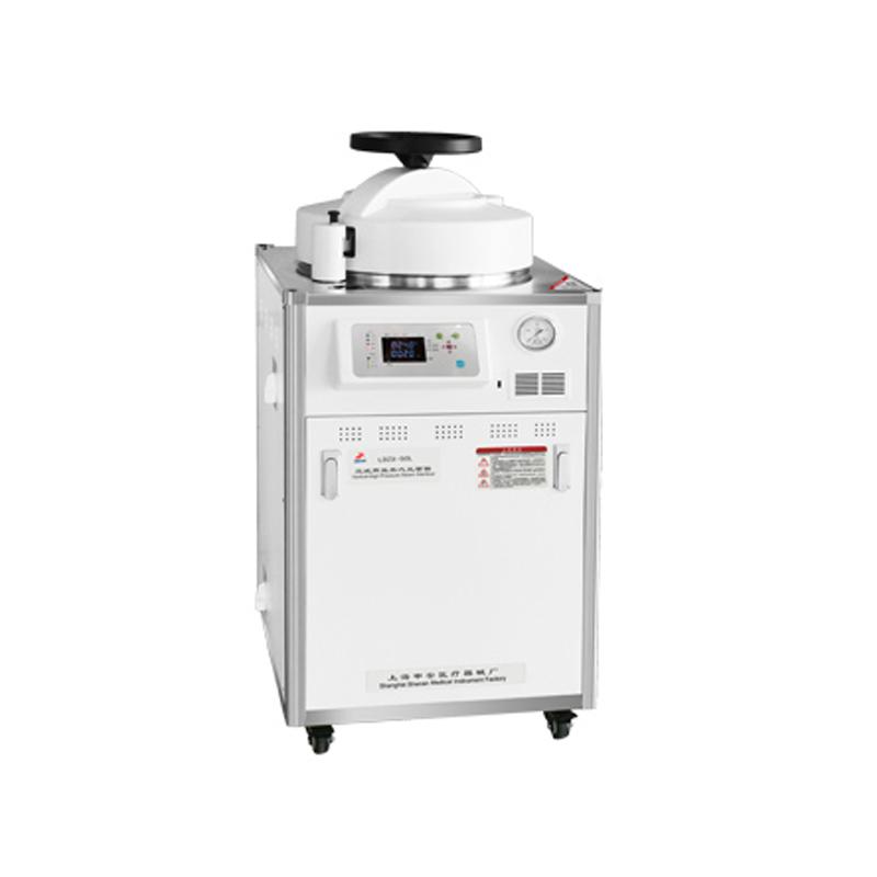 申安Shenan 立式高压蒸汽灭菌器 LDZX-50L-I