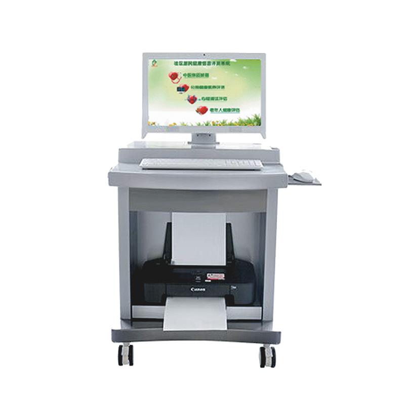 鑫体康 中医体质辨识系统 V1.0(带身份证刷卡)