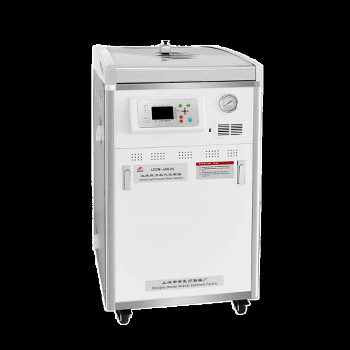 申安 Shenan 立式压力蒸汽灭菌器 LDZM-60KCS基本信息