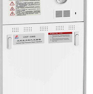 申安 立式压力蒸汽灭菌器 LDZF-50KB产品优势
