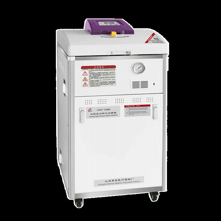 申安 立式压力蒸汽灭菌器 LDZF-50KB基本信息