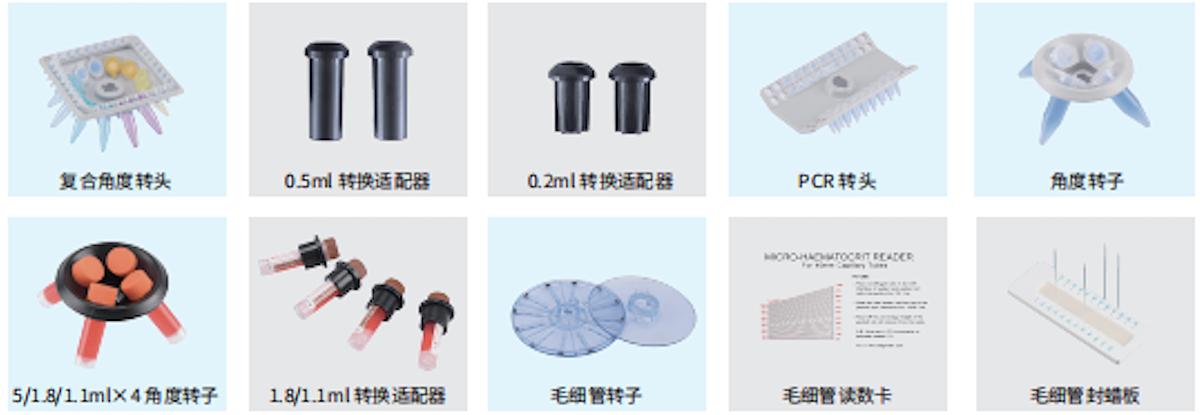 北京白洋 高速台式离心机BY-G1200产品细节
