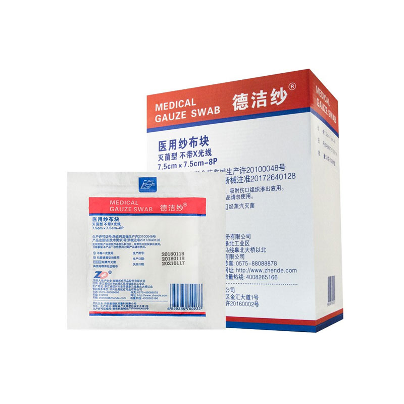 ZD振德--医用纱布块-7.5cm×7.5cm-8p-灭菌型-不带X光线(1300袋箱).jpg