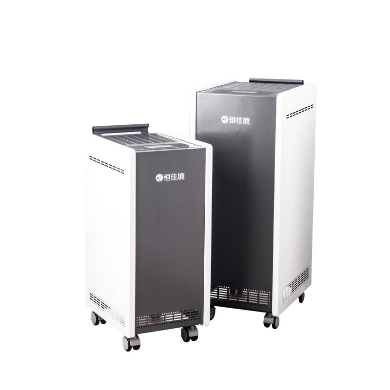 恒佳境 空气消毒机 XDP-Y-600