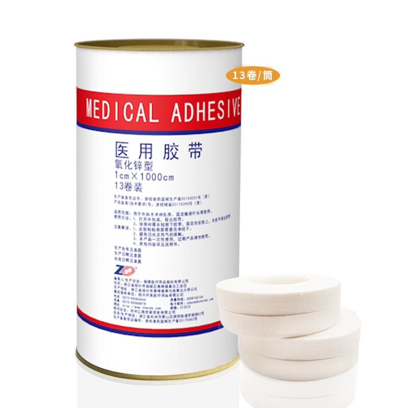 振德 医用胶带氧化锌型 橡皮膏 1cm×10m (13卷/筒 25筒/箱)