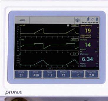 普博PRUNUS 呼吸机 Boaray2000D(标配)产品优势