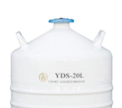 金凤 液氮罐  YDS-20L产品优势