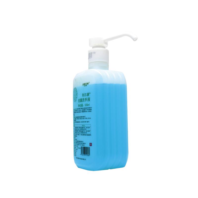 利尔康(LIRCON) 抗菌洗手液 500ml 瓶装 (1瓶)