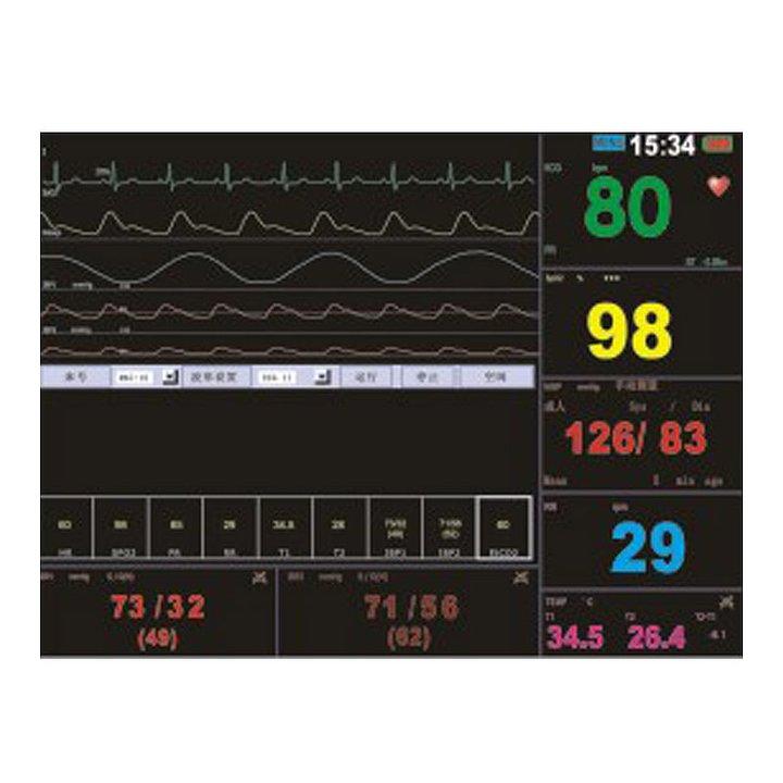 艾瑞康Aricon 多参数监护仪 M-9000S产品优势