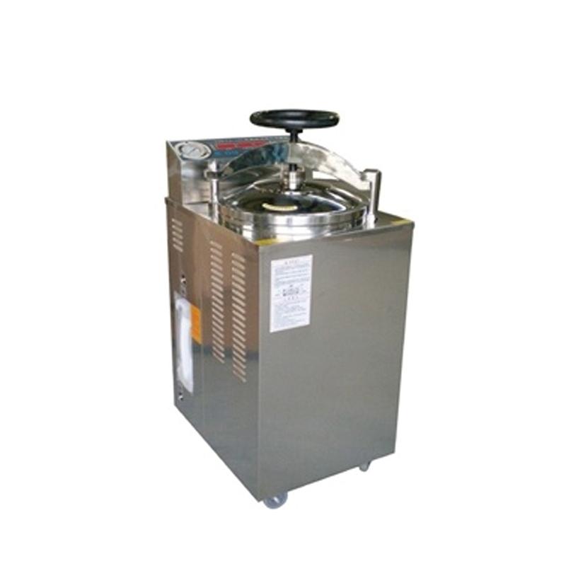 博迅Boxun 立式压力蒸汽灭菌器YXQ-75G