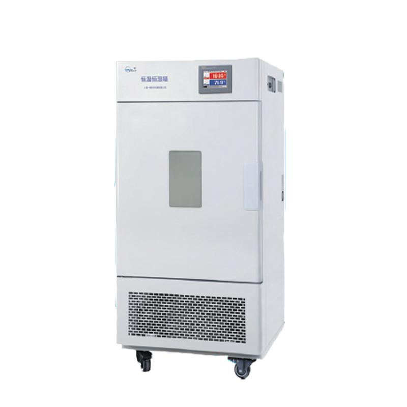 一恒YIHENG 恒温恒湿箱-专业型 LHS-80HC-II