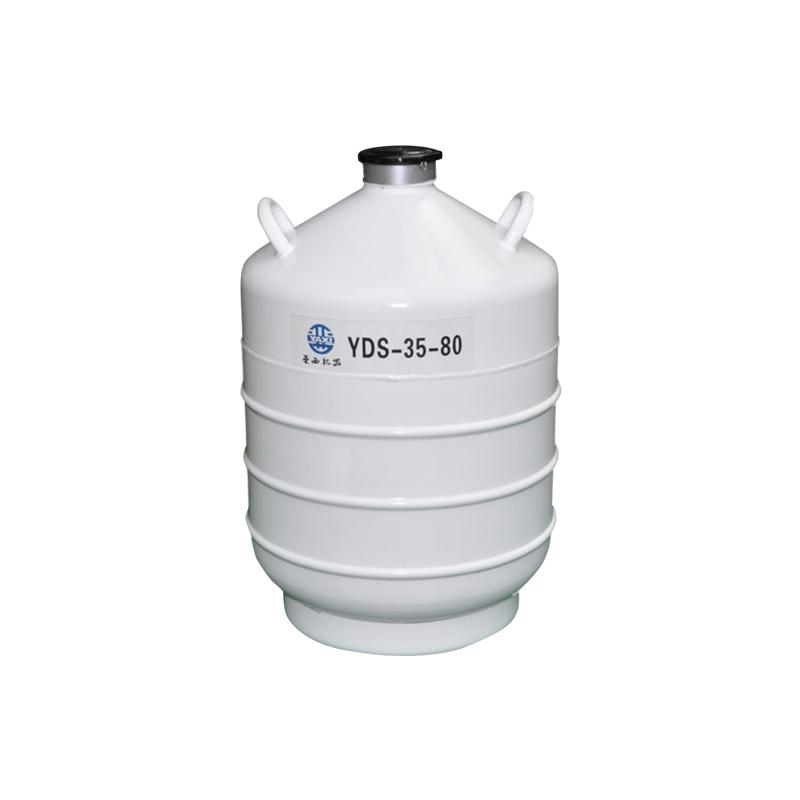 亚西     液氮容器贮存     YDS-35-80