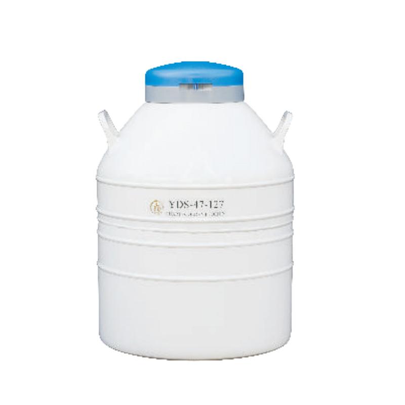 金凤 液氮生物容器贮存型 YDS-47-127
