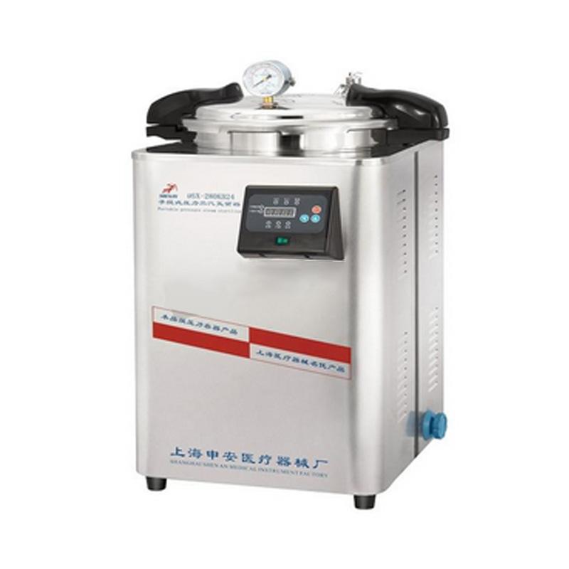 申安Shenan 手提式高压蒸汽灭菌器 DSX-30L-I