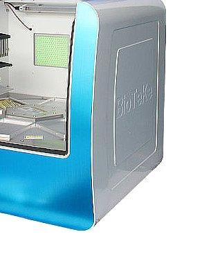 百泰克 全自动核酸提取仪  AU1001-96产品优势