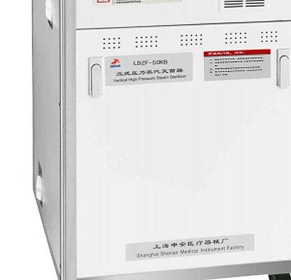 申安 Shenan 立式压力蒸汽灭菌器 LDZF-30KB产品优势