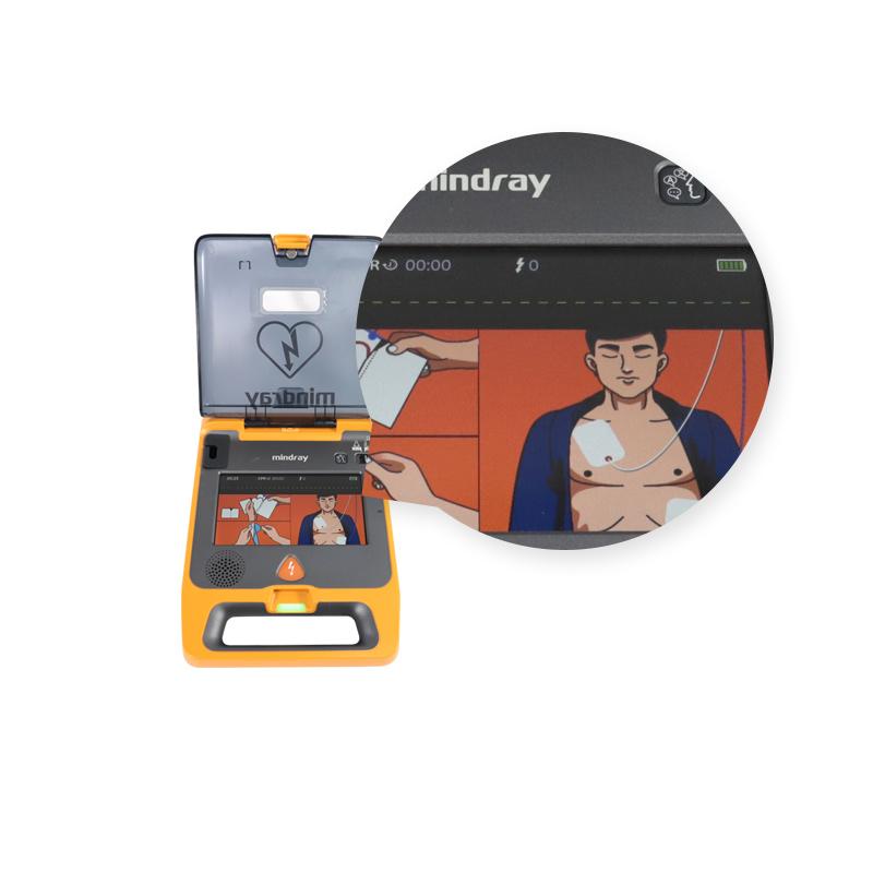 迈瑞 Mindray 半自动体外除颤器 BeneHeart S2(4G版)