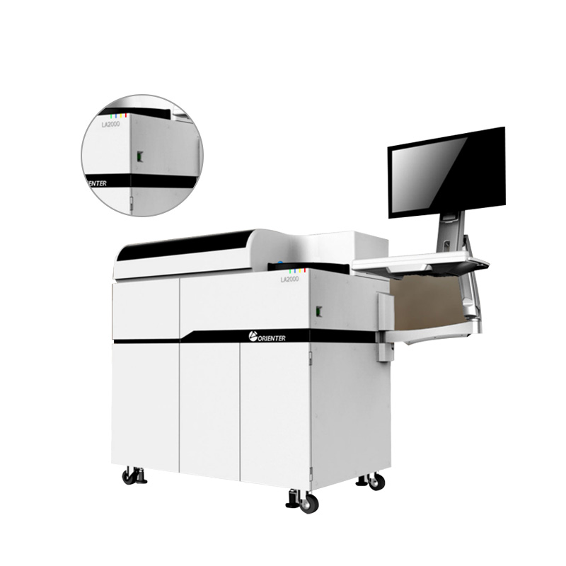 沃文特 全自动化学发光免疫分析仪 LA2000