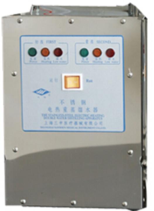 三申 不锈钢电热重蒸馏水器 DZ10C产品细节